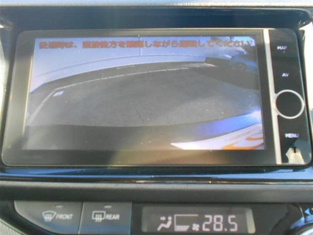 「トヨタ」「アクア」「コンパクトカー」「埼玉県」の中古車6