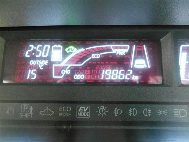 「トヨタ」「アクア」「コンパクトカー」「埼玉県」の中古車4