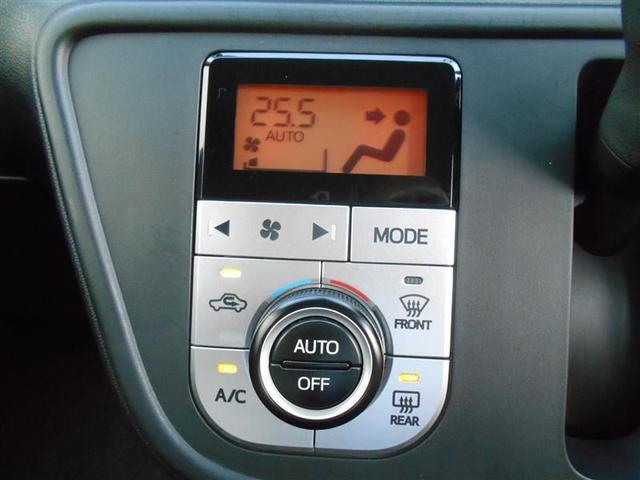 モーダ S アイドリングストップ バックモニター ワンセグ(9枚目)
