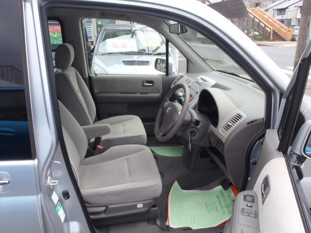 厳選に仕入れた車両は、当社専門スタッフが隅々までチェックを行い、車両の安全を確認いたします。不具合のあるものは、確りと整備を行い納車を致します!フリーダイヤル:0066-9700-8834