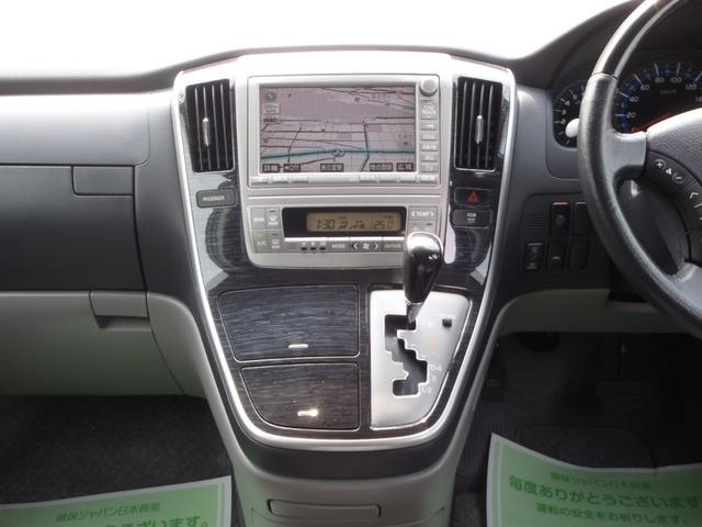 トヨタ アルファードG MSHDDナビFBカメWSRシアターサウンドTベル交換後期型