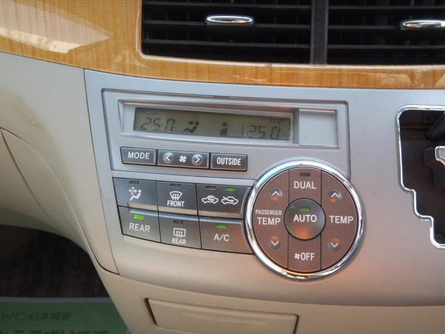 トヨタ エスティマ 2.4アエラス GエディションHDDナビBカメフリップダウン
