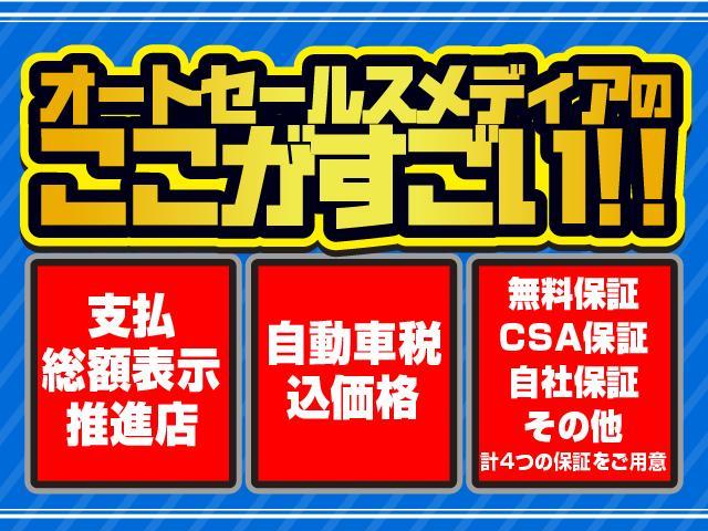 ナビプレミアムセレクションBカメTVHIDスマートキーETC(7枚目)