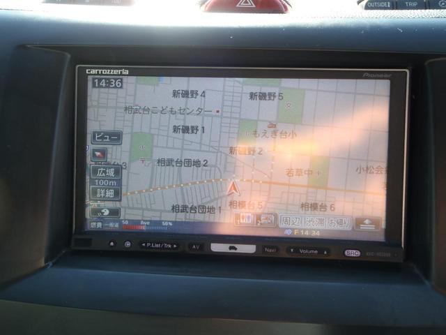 20S HDDナビTVHIDフルエアロ両側パワスラTチェーン(11枚目)