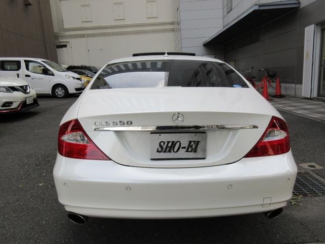 CLS350 正規ディーラー 禁煙車 ディーラー記録簿7枚有(4枚目)