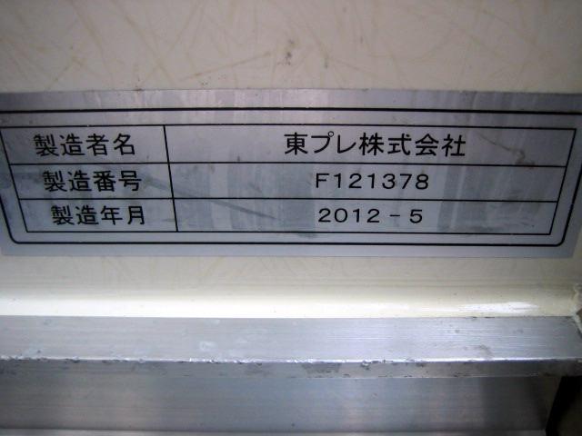 冷蔵冷凍車 中温冷凍車 2.95tワイドロング冷凍車(10枚目)