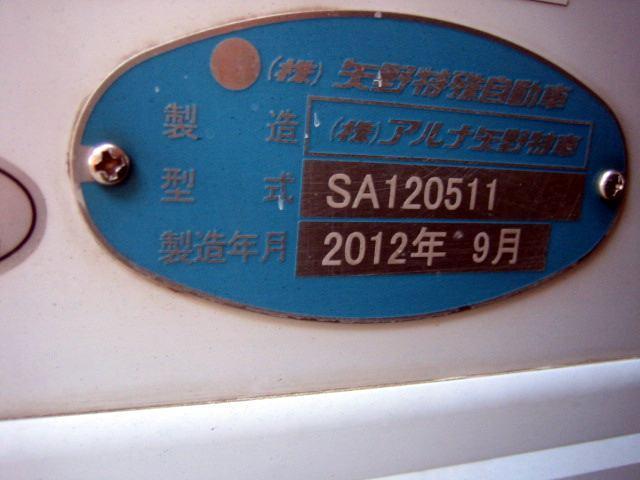 冷蔵冷凍車 低温冷凍車 2室仕様冷凍車(15枚目)