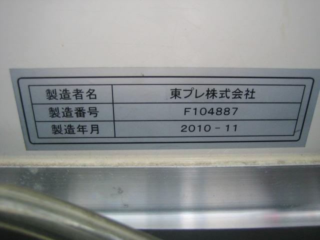 冷蔵冷凍車 中温冷凍車 ワイドロング冷凍車(10枚目)