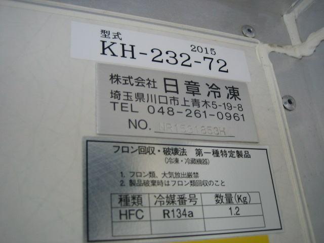 冷蔵冷凍車 中温冷凍車 -5度設定冷凍車(11枚目)