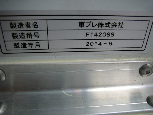 冷蔵冷凍車 低温冷凍車 スタンバイ付冷凍車(19枚目)