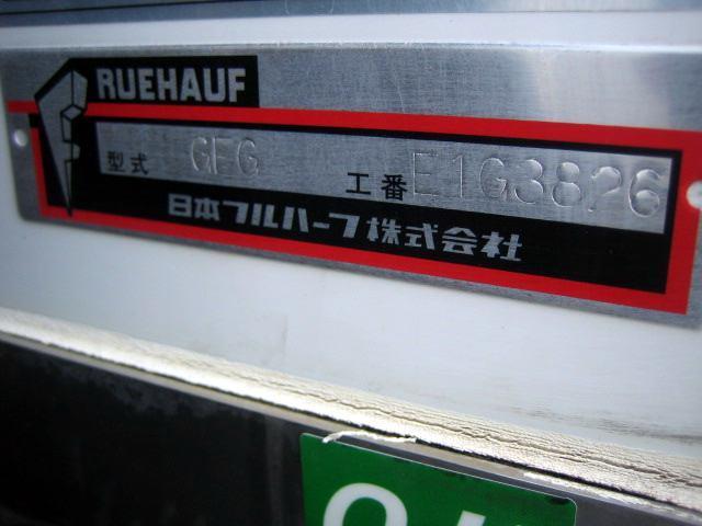 冷蔵冷凍車 低温冷凍車 オートマ限定対応冷凍車(19枚目)