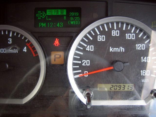 冷蔵冷凍車 低温冷凍車 オートマ限定対応冷凍車(20枚目)