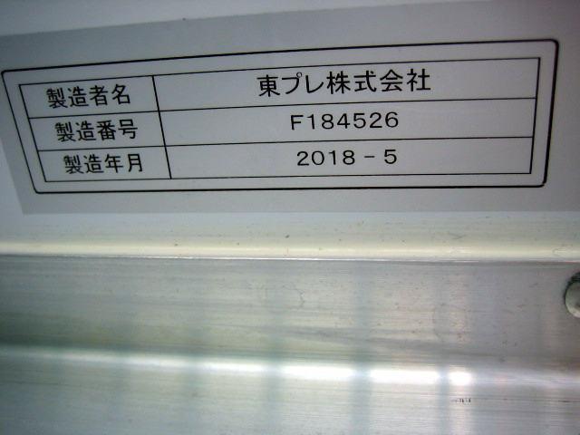 冷蔵冷凍車 低温冷凍車 スタンバイ 4ナンバーサイズ冷凍車(20枚目)