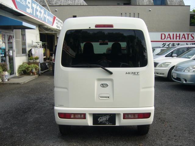 ダイハツ ハイゼットカーゴ CNG車 オートマ 集中ドアロック フロントパワーウィンド