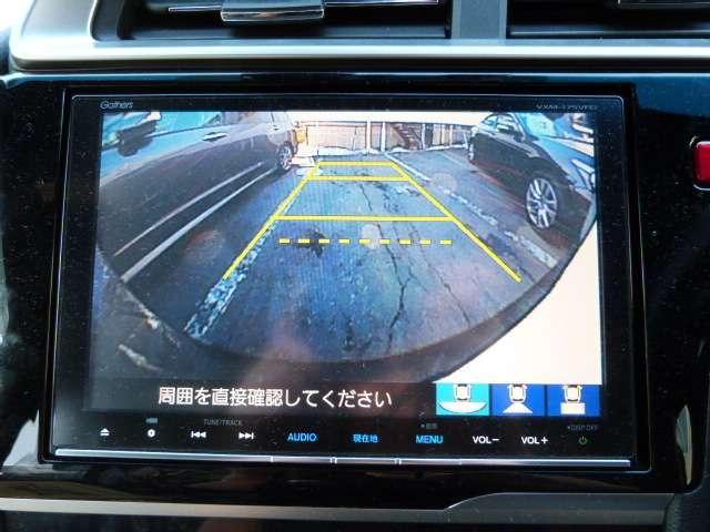 ホンダ フィットハイブリッド Sパッケージ デモカー ナビ アンシンP 16AW
