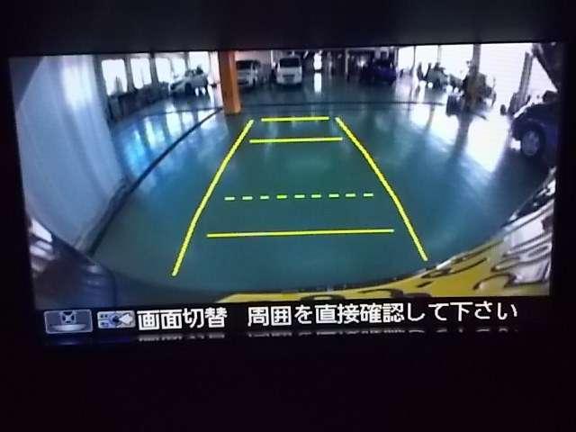 プレミアム ツアラー・Lパッケージ FOPオーディオ リヤカ(4枚目)