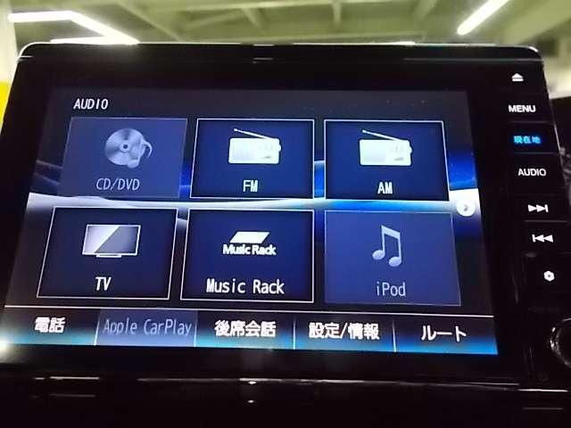 CD・DVD・フルセグTV・ミュージックラック・ブルートゥースとオーディオ機能満載です!