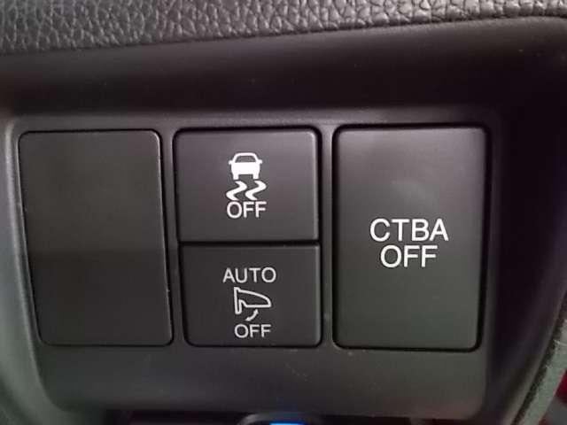 衝突軽減ブレーキ(シティブレーキアクティブシステム)付きで万一の時でも安心です!