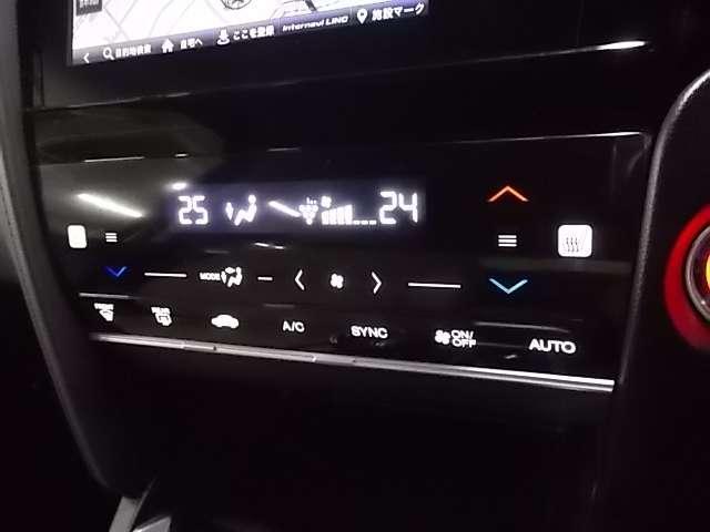 ハイブリッドX ホンダセンシング 純正メモリーナビ フルセグ Bluetooth USB リアカメラ LEDヘッドライト ETC ホンダセンシング パドルシフト クルーズコントロール オートライト(14枚目)