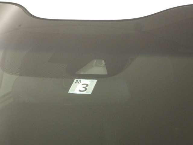ハイブリッド・EX パナソニックSDナビ LEDヘッドライト 衝突軽減装置 盗難防止システム ナビTV メモリナビ Bカメラ 1オーナー フルセグ AW ETC LEDライト シートヒーター クルコン スマートキー CD(14枚目)