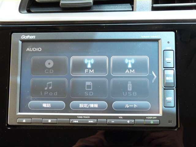 13G・L ホンダセンシング ギャザズメモリーナビ LEDヘッドライト ナビ付き バックモニタ スマートキー アイドリングストップ 1オーナー キーレス クルコン メモリナビ LED ETC CD 盗難防止システム ABS(6枚目)