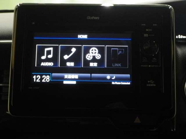 G・EXターボホンダセンシング 禁煙 リアカメラ TV ワンオーナー車 LED ETC ターボ クルコン CD アルミ 盗難防止システム スマートキ- 両側PSドア 衝突被害軽減B ESC(14枚目)