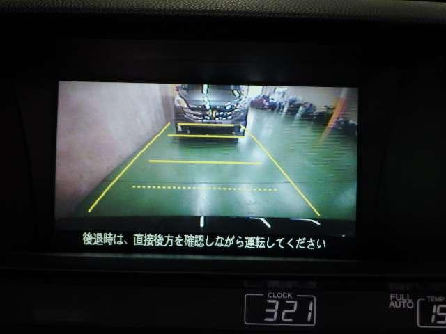 35TL HDDナビ リアカメラ ワンセグ 本革シート 電動シート HID サンルーフ DVD再生 スマートキー ワンオーナー HDDナビ ワンセグ 禁煙 クルーズコントロール 本革シート CDコンポ アルミ(12枚目)