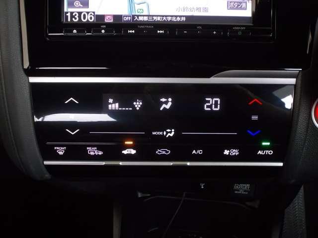 RS 禁煙 ワンオーナー 16インチアルミ 横滑り防止 ナビTV CD LEDヘッドランプ 地デジ DVD再生 禁煙 アルミホイール キーレス ETC ワンオーナー メモリーナビ オートクルーズ AC(14枚目)