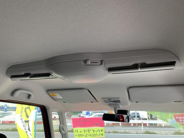 スリムサーキュレーター搭載!車内の冷暖房の効率を向上させます♪