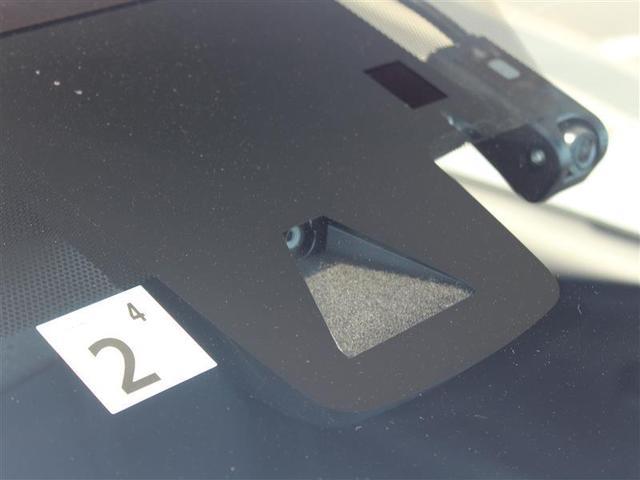 Aツーリングセレクション バックカメラ ドラレコ 衝突被害軽減システム ETC オートクルーズコントロール LEDヘッドランプ ハイブリッド フルエアロ ワンオーナー(2枚目)