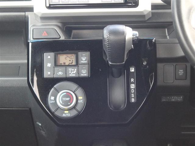 Gターボ SAII バックカメラ 衝突被害軽減システム ETC LEDヘッドランプ 両側電動スライド ワンオーナー(7枚目)