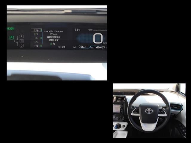 A スマートキ PCS アルミ 1オナ メモリ-ナビ CD LEDライト Bカメラ DVD ETC イモビライザー キーレス 記録簿 ABS 横滑り防止装置 パワステ フTV レーダークルーズC Dレコ(6枚目)