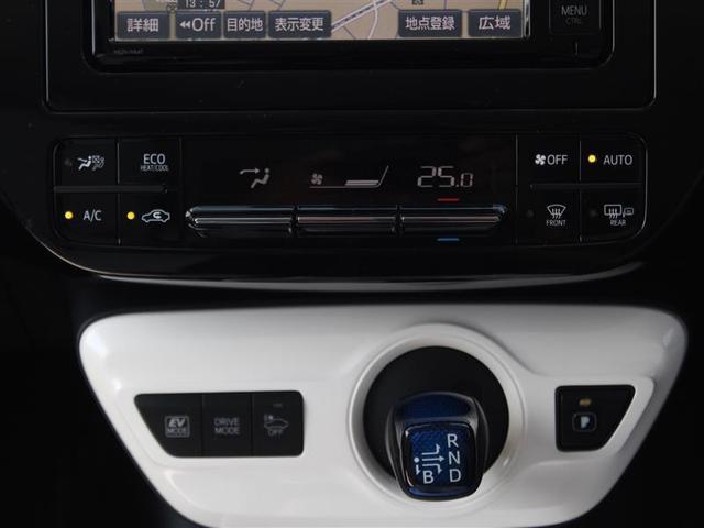 A スマートキ PCS アルミ 1オナ メモリ-ナビ CD LEDライト Bカメラ DVD ETC イモビライザー キーレス 記録簿 ABS 横滑り防止装置 パワステ フTV レーダークルーズC Dレコ(8枚目)