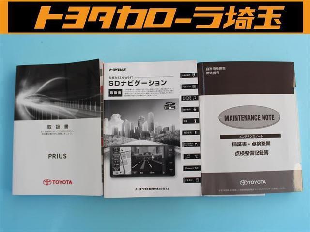 A スマートキ PCS アルミ 1オナ メモリ-ナビ CD LEDライト Bカメラ DVD ETC イモビライザー キーレス 記録簿 ABS 横滑り防止装置 パワステ フTV レーダークルーズC Dレコ(16枚目)