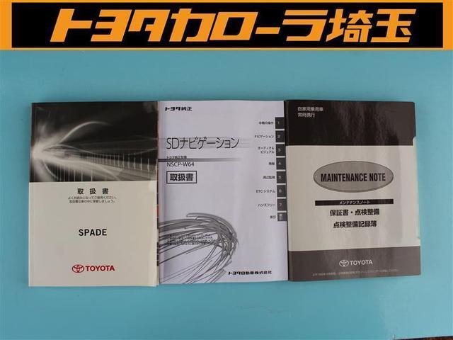 F HIDライト ナビTV キーフリー 左側パワースライドドア バックモニター ワンオーナー ETC メモリーナビ ワンセグ アイドリングストップ 記録簿 CD再生(16枚目)