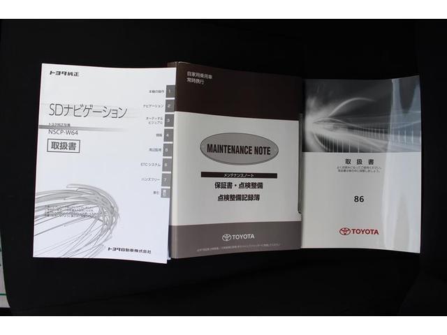 G 6速マニュアル メモリーナビ ワンセグ ワンオーナー(14枚目)