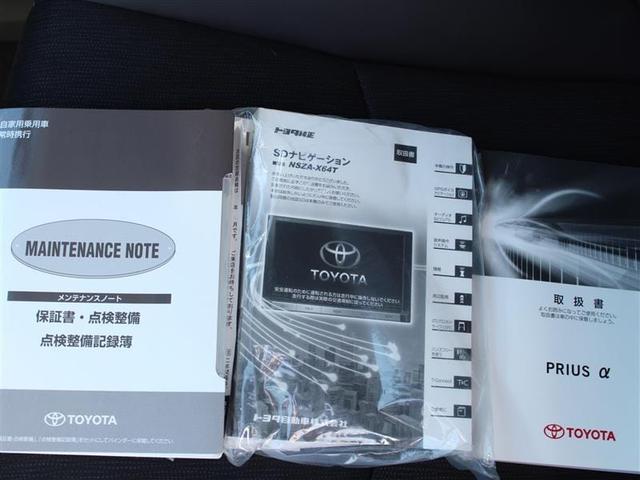 Gツーリングセレクション ナビ フルセグ LED クルコン(18枚目)