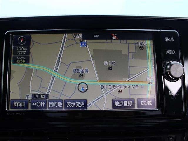 S ナビ フルセグ バックカメラ ETC クルーズコントロール スマートキー(4枚目)