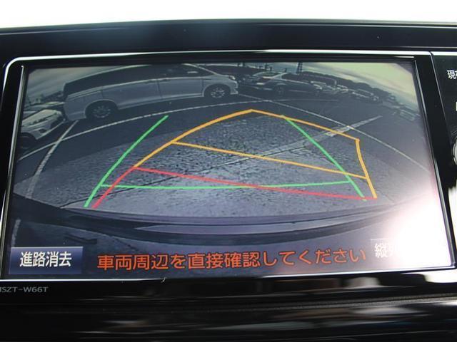 S ナビ フルセグ バックカメラ ETC クルーズコントロール スマートキー(5枚目)