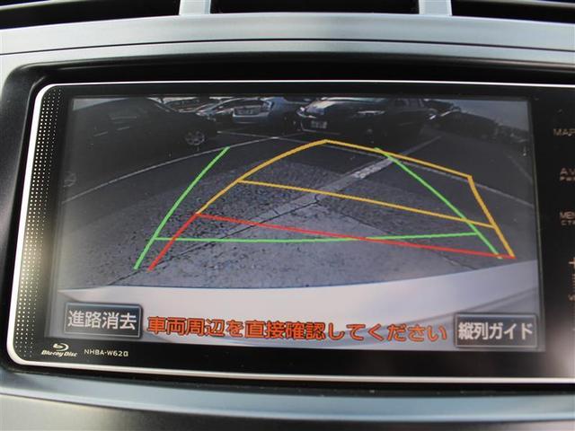 Gツーリングセレクション HDDナビ フルセグ ETC クルーズコントロール スマートキー(3枚目)