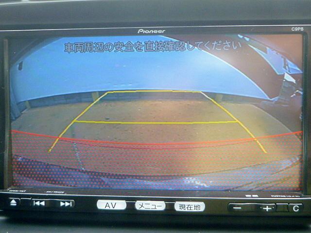 マツダ アテンザワゴン XD SDナビ 地デジ i-stop ルーフレール