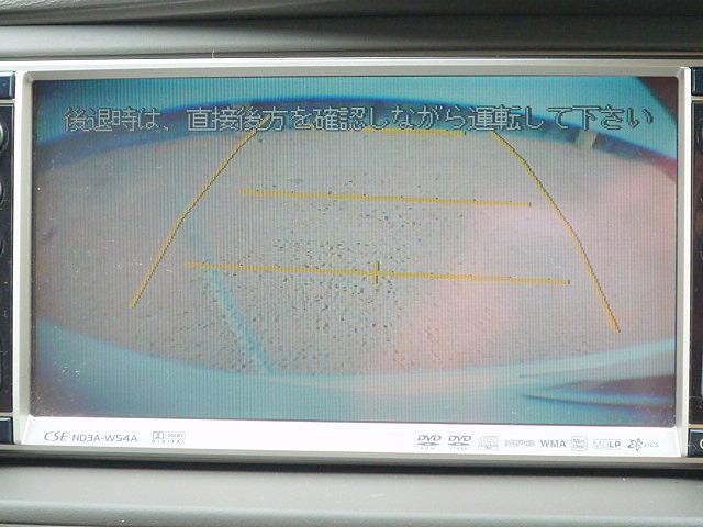 トヨタ アイシス L 自動ドア 後カメラ DVD再生