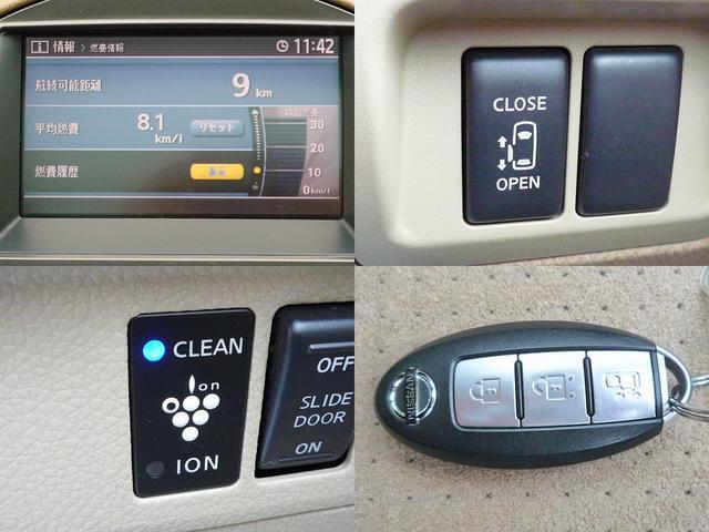 日産 ラフェスタ 20Sパノラミックルーフ 禁煙車 ナビ 自動ドア