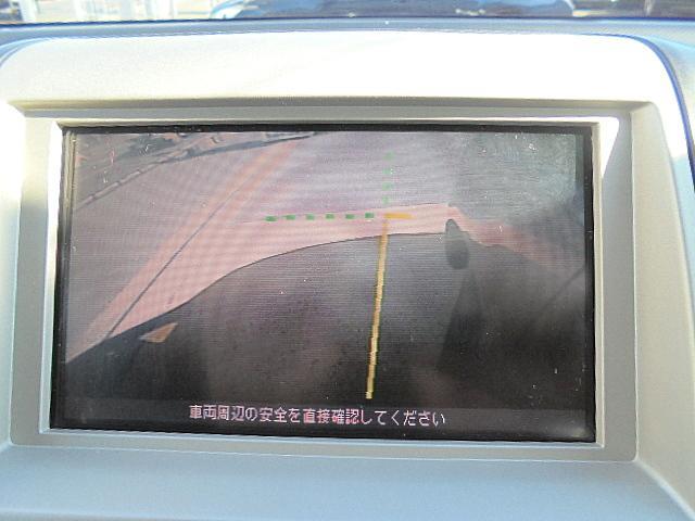 日産 セレナ 20RX 両側自動ドア サイド&バックモニター ETC