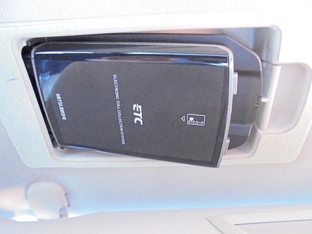 マツダ アテンザセダン 20S 純正HDDナビ 後カメラ ビルトインETC