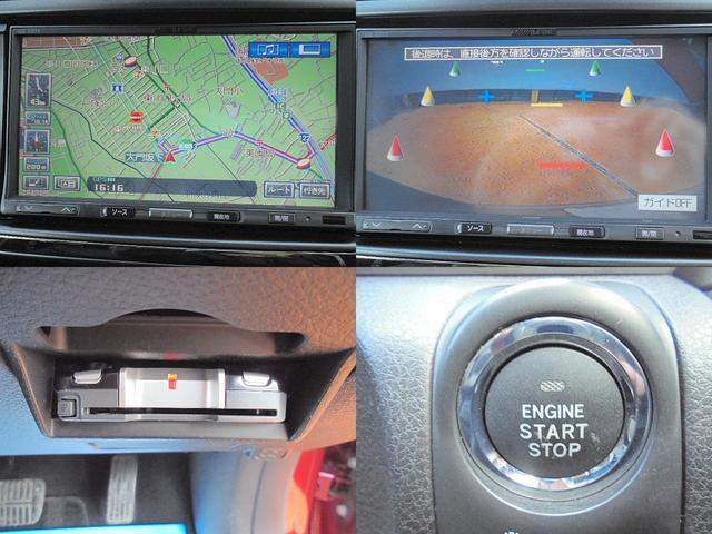 スバル エクシーガ 2.0GT 禁煙車 1オーナー 4WD SI-DRIVE