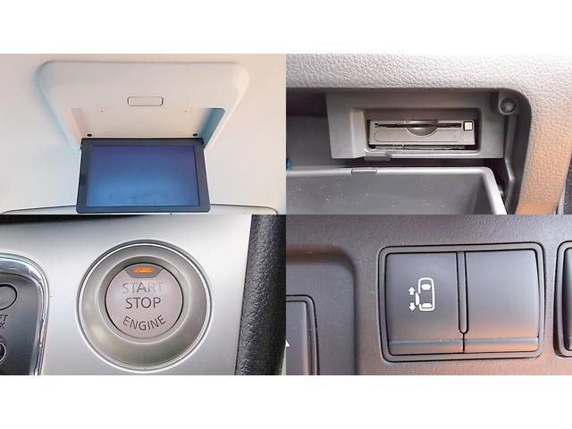 日産 セレナ 20X S-ハイブリッド 禁煙1オーナ 純SDナビ 自動ドア