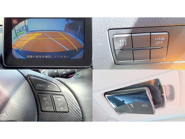 マツダ CX-3 XD 純正SDナビ ビルトインETC 後カメラ