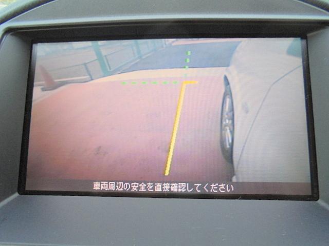 日産 ラフェスタ ライダー パノラミックルーフ 社外SDナビ オーテックエアロ