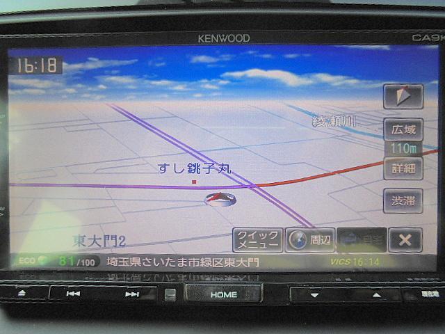 20S-スカイアクティブ Lpkg 純メモリナビ 両自動ドア(15枚目)